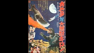 Gamera vs. Guiron (1969 Blu ray,Japanese version) movie review/RANT.