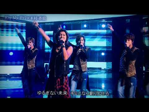 SMAPXSMAP 五人旅 USJ篇 - to be continued
