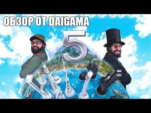 «Tropico 5»: Обзор