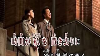 時間(とき)の花びら ♪cover 小田純平