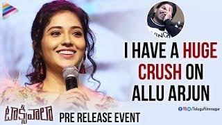 Priyanka Jawalkar Reveals Her Crush on Allu Arjun | Taxiwaala Pre Release Event | VIjay Deverakonda