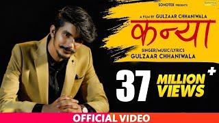 GULZAAR CHHANIWALA - Kanya ( Full Song ) | Latest Haryanvi songs Haryanavi 2019 | Sonotek