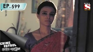 Download Crime Patrol - ক্রাইম প্যাট্রোল (Bengali) - Ep 599 - Jugglery (Part-1) - 10th January, 2017 3Gp Mp4