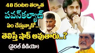 Pawan Kalyan Full Speech | Pawan Kalyan about Treatment To Uddanam Kidney Victims | TTM
