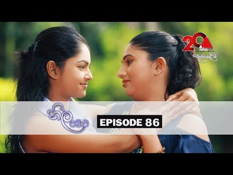 Neela Pabalu  | Episode 86 | Sirasa TV 10th September 2018 [HD]