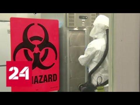 Лаборатория смерти под Тбилиси: опубликованы записи об опытах над людьми и биологическом оружие - …
