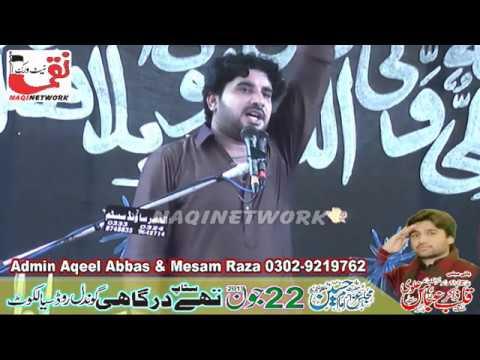 Zakir Syed Imran Haider Kazmi 22 June 2019 Majlis Aza Stop thy Dargahe Sialkot