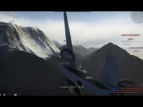 War Thunder-A-20G-30 Штурмовик И Р-40Е-1 Истребитель
