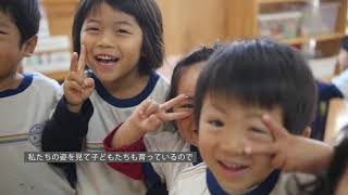 リクルート動画/社会福祉法人 清流共生会