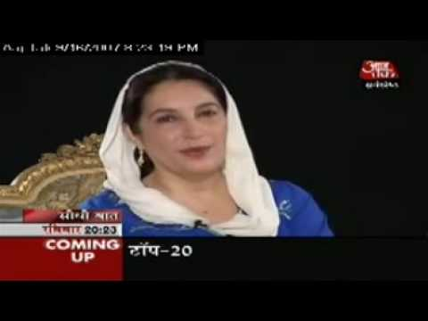 Seedhi Baat -- Benazir Bhutto Part 3