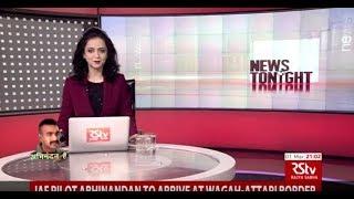 English News Bulletin – Mar 01, 2019 (9 pm)
