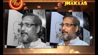 LAI BHARI | Full Episode no. 125
