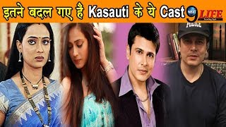 Kasautii Zindagii Kay Original Star Cast: Shweta Tiwari, Jennifer winget & other cast, Then & Now