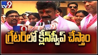 TRS Party wins all Assembly constituencies in Greater Hyderabad - Talasani Srinivas Yadav