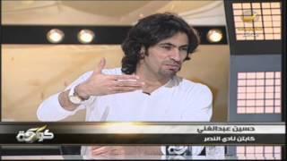 مداخله عبدالله العنزي حارس نادي النصر