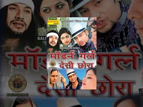 Morden Girl Desi Chhora | मोर्डन गर्ल देसी छोरा | Full Haryanvi Film video