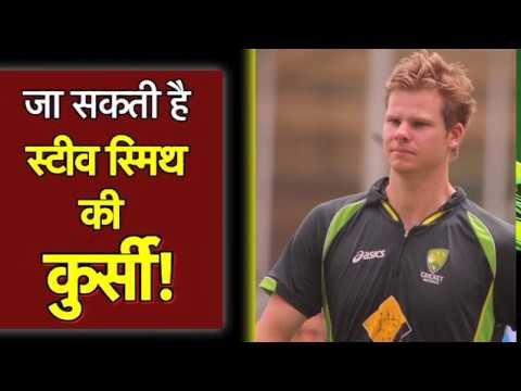 Cricket Australia To Take Action Against Steve Smith | Sports Tak