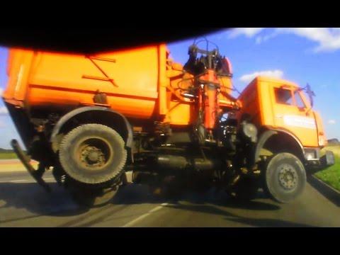 Car Crash Compilation, Car Crashes and accidents Compilation September 2016 Part 108