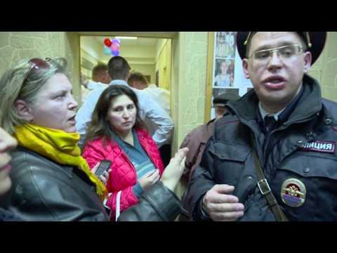 Жители Левобережного района Москвы сообщили об избиении на общественных слушаниях