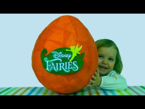 Феи Дисней огромное яйцо с сюрпризом открываем игрушки Giant surprise egg Disney Fairies toys