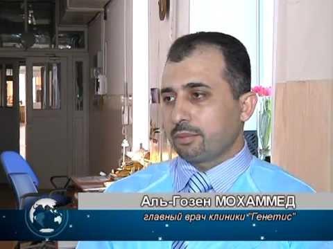 Генетис, Петербургский институт репродукции человека