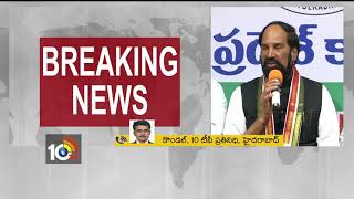 TPCC Chief Uttam Statement on Early Elections | Telangana Politics | Jamili Elections