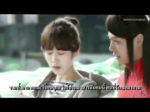 Hurt (Thai Version) COVER!! - Ost. Rooftop Prince