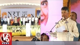 AP CM Chandrababu Naidu Lays Foundation Stone For NRT Icon Towers In Amaravati