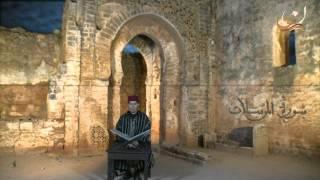 سورة المرسلات  برواية ورش عن نافع القارئ الشيخ عبد الكريم الدغوش