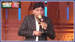 Agenda Aaj Tak: Raju Ke Rang Chai Ke Sang Yadav Pariwar