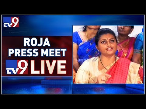 YCP MLA Roja on TRS victory in Telangana  - TV9