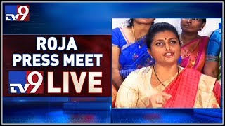 YCP MLA Roja LIVE Press Meet || Telangana Eletion Results 2018