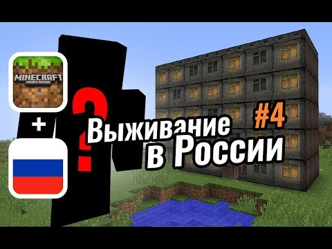 Кто оказался ГЛАВНЫМ ГОПНИКОМ на районе? | Выживание в России #4