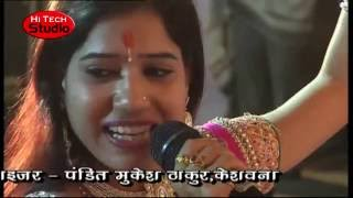 Bol Hari Bol Hari Bol   II   Alka Sharma  II   Jagrat Balaji Mahotsav 2015