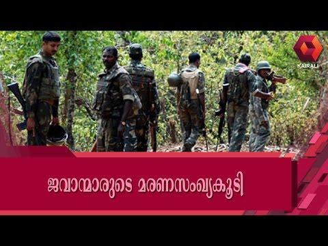 Death Toll in Chattisgarh Maoist Attack Rises To 36