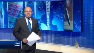 اقتصاد الصباح 4/11/2014