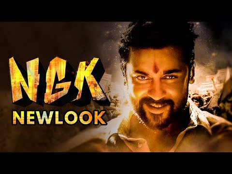 NGK : Suriya's Third Look | Selvaraghavan Movie | Hot Tamil Cinema News