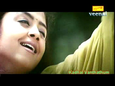Kathal Vanthathum Kanegin video