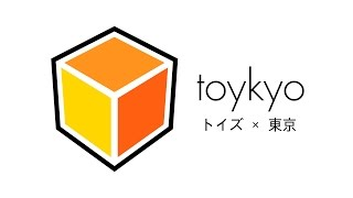 Toykyo Trailer - toys are not for kids