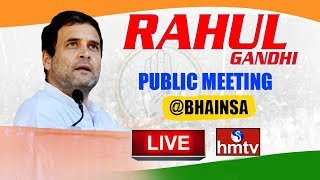 T Congress Public Meeting In Bhainsa | Rahul Gandhi Bahiranga Sabha Live | T Congress LIVE | hmtv