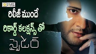 Mahesh Spyder Movie Collections Started With US Premieres With Million | Spyder