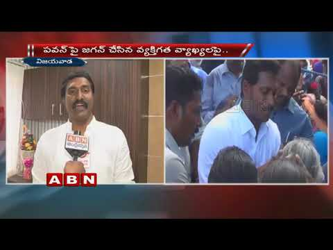 Janasena Leaders angry on YCP leader Jagan Comments