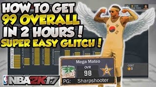 NBA 2K17 - INSTANT 99 OVERALL SUPER EASY!! INSANE GLITCH! 10/31/16 (NBA 2K17)