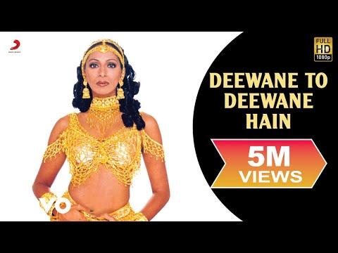media jawane hai dewane song mp3 download