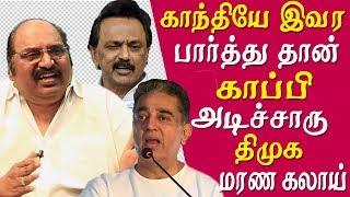 kamal hassan statement on stalin dmk hits back kamal for his latest speech tamil news live