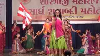 Yuvati Sanskrutik Karyakram 2014, Ahmedabad