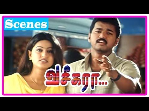Vaseegara Tamil Movie   Vijay Sneha Scenes   Vadivelu   Nassar   Manivannan