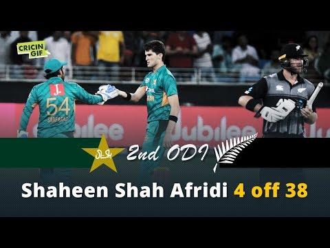Pakistan vs New Zealand 2nd ODI: Shaheen Shah's four wickets