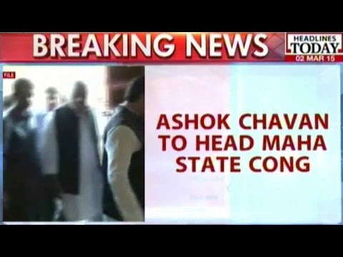 Ashok Chavan To Head Maharashtra Unit Of Congress