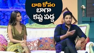 Latest Telugu Movie Duvvada Jagannadham Allu Arjun and Pooja Hegde Interview